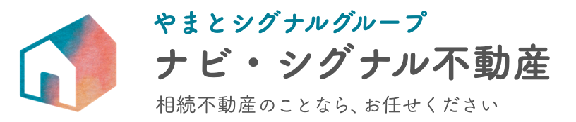 ナビ・シグナル不動産
